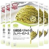 エム・シーシー食品 兵庫県産バジルのジェノベーゼソース 65g×5袋