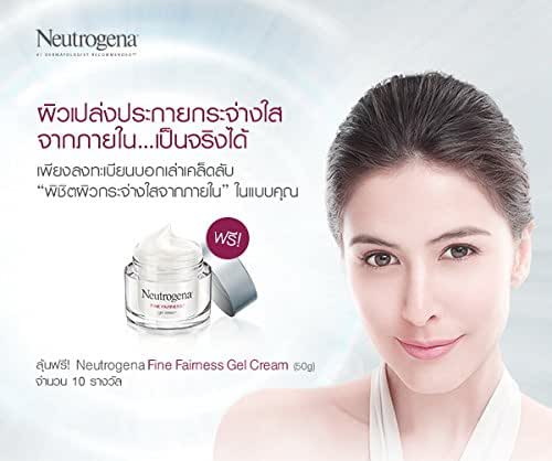 Neutrogena Fine Fairness Day Brightening Cream SPF 22 Pa++(all Skin Type) 50 G. [Free for You Beauty Gift]
