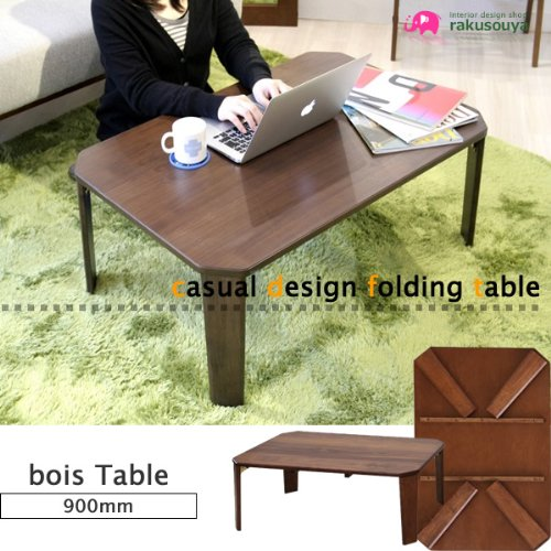 bois Table90 ボイステーブル ブラウン T-2451BR B007H2UH2K