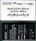 Nintendo 3DS LL dedicated battery pack (SPR-003) Nintendo genuine