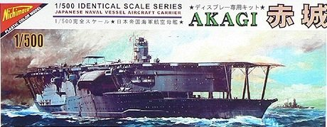ニチモ 1/500 デイスプレーモデルシリーズ 日本海軍 空母 赤城 B002BDT6NQ