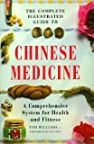 Product review for The Complete Illustrated Guide to Chinese Medicine