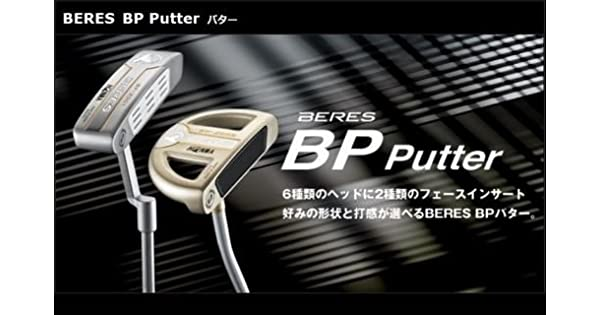 Amazon.com: [Honma Golf] Beres BP Putter BP-2005 cromada ...