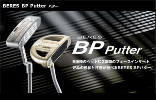[HONMA golf] BERES BP Putter BP-2002 Chrome-plated finish from japan by Honma Golf (Image #5)