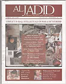 AL JADID Vol. 9 Nos. 42/43, Winter/Spring 2003, A Review