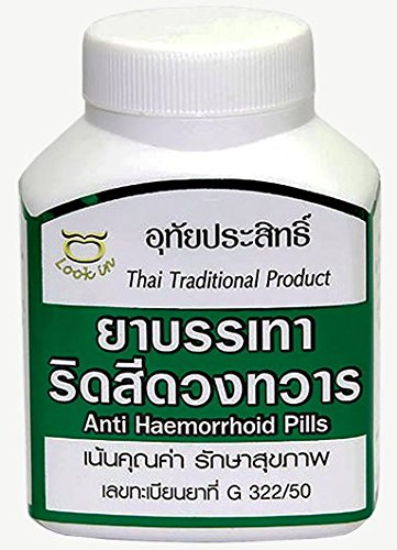 Anti-Hemorrhoid Capsule (250 mg x 300 ()
