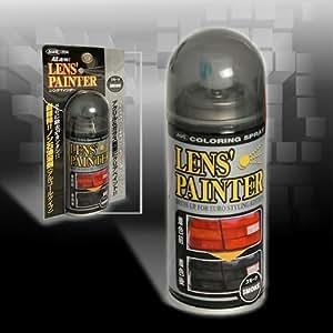 automotive paint paint supplies paints primers body paint. Black Bedroom Furniture Sets. Home Design Ideas