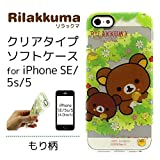 iPhoneSE / 5S / 5 San-X Rilakkuma forest pattern Clear Type Soft Case GRC-146A