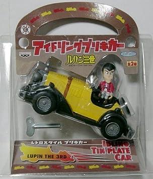 Ralenti Pain ImportationAmazon es Lupin tain Iii D' Carljapon W9D2EHI