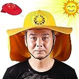 ヘルメット 作業用 ファン付きヘルメット 夏用 扇風機付き ソーラー充電 太陽エネルギー 一般作業用 軽量 (ヘルメット+帽子, イエロー)