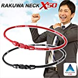 Phiten X50 Rakuwa Necklace - Black