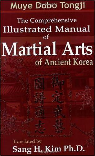 Muye Dobo Tongji : Comprehensive Illustrated Manual of Martial Arts