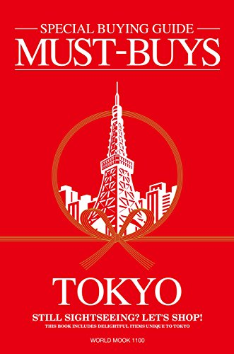 MUST-BUYS TOKYO (World Mook)