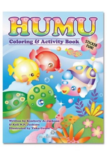 humu-coloring-activity-book
