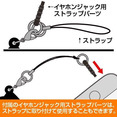 Persona 5 Goro Akechi Character Pinch COSPA Tsumamare Acrylic Phone Strap Mascot Collection Anime Art