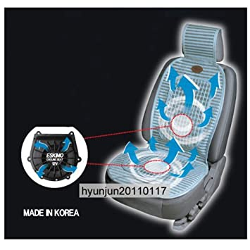Amazon.com : Cool Air Breathing Car Seat Cover with 12V Cooling Fan