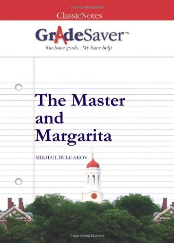 GradeSaver (TM) ClassicNotes: The Master and Margarita Study Guide