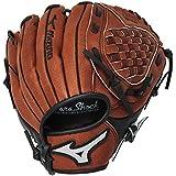 "Mizuno Prospect Youth Baseball Glove 10.00"" 312435"