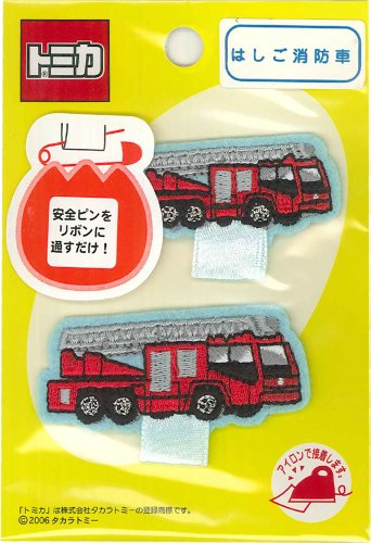 Pioneer Ladder - Pioneer Name tag with Emblem Tomica Ladder fire Engine TC451-60842