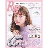Ray おしゃれヘアカタログ 2019年秋冬号