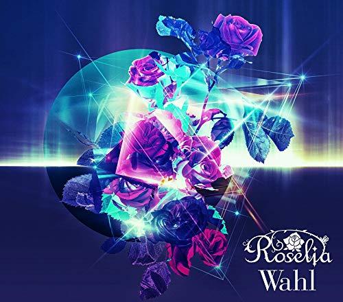[2020년 7월 15일 발매예정] Wahl (Blu-ray부 생산 한정반) CD+Blu-ray,한정판