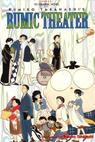 Rumic Theater (Viz Graphic Novel) by Rumiko Takahashi (1-May-1996) Paperback