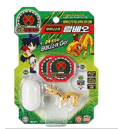 Dino Mecard Tiny Saur LAMBEO(Lambeosaurus) / Dinosaur Shooting Toys
