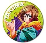 Meganebu! Can batch design C (Hachimine Takuma)