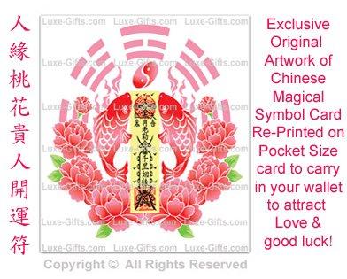Fleur de Geisha Tea Scented Perfume Candle & Original Chinese Love Spell Symbol Artwork Pocket Card Gift Set