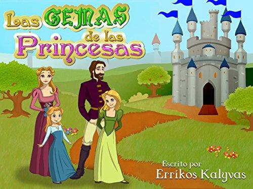 Las gemas de las Princesas