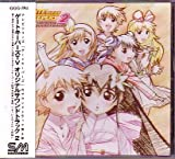 Gatekeepers OST #2 Soundtrack (Import) CD