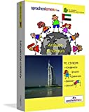 Arabisch-Kindersprachkurs von Sprachenlernen24: Kindgerecht bebildert und vertont für ein spielerisches Arabischlernen. Ab 5 Jahren. PC CD-ROM für Windows 10,8,7,Vista,XP / Linux / Mac OS X