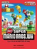 New Super Mario Bros Wii Piano Sheet Music - Intermediate Level