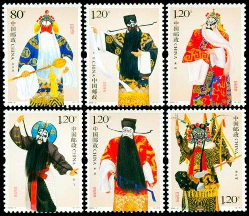 Serius Sale China Postage Stamp 2008-3 Jing Roles in Beijing Opera 6Pcs Stamps New MNH