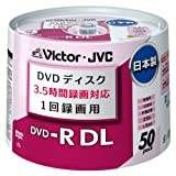 8x 8.5GB wide white printable Victor Japan-made video for DVD-R single-sided, dual-layer for CPRM 50 pieces of VD-R215AM50