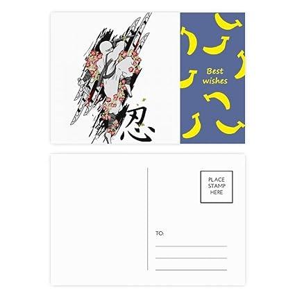Japan Culture Ninja Samurai Sword Banana - Juego de tarjetas ...
