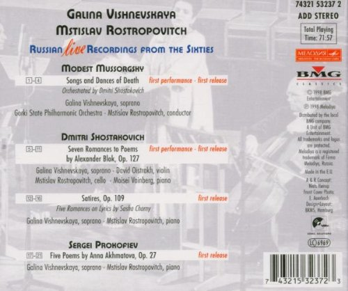Russian Live Recordings from the Sixties