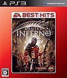 Dante's Inferno (EA Best Hits) [Japan Import]