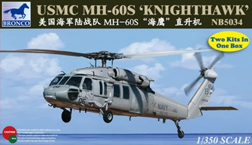 Sea Dragon Helicopter (Bronco Models USMC MH-60S