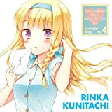 Rinka Kunitachi (CV:Ayana Taketatsu) - TV Anime Who Is 'Imouto'? Character Song Vol.3 Kunitachi Rinka (CV:Taketatsu Ayana) [Japan CD] LACM-4994