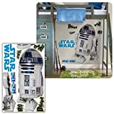 Star Wars Classic R2-D2 Giant Wall Decal (stands 36'' tall)