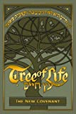 Tree of Life Bible: The Gospels: The New Covenant