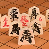 Shogi Japanese Chess Game Set with Wooden Board with Drawers and Traditional Koma Pieces