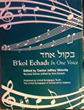 img - for B'kol Echad: In One Voice book / textbook / text book