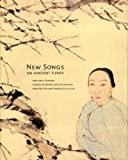 New Songs on Ancient Tunes, Stephen Little and Richard Fabian, 0937426806