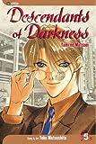 Descendants of Darkness, Vol. 5: Yami no Matsuei: v. 5 by Yoko Matsushita (2009-02-02)