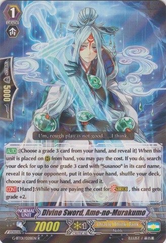 Cardfight!! Vanguard TCG - Divine Sword, Ame-no-Murakumo (G-BT01/028EN) - G Booster Set 1: Generation Stride