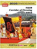 CHINESE YELLOW RIVER Corridor of Dressing Roots of China (English Subtitled)