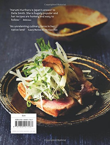Everyday Harumi Simple Japanese Food For Family And Friends Amazon