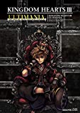 Kingdom Hearts 3 Ultimania Strategy Guide (Japanese Edition)